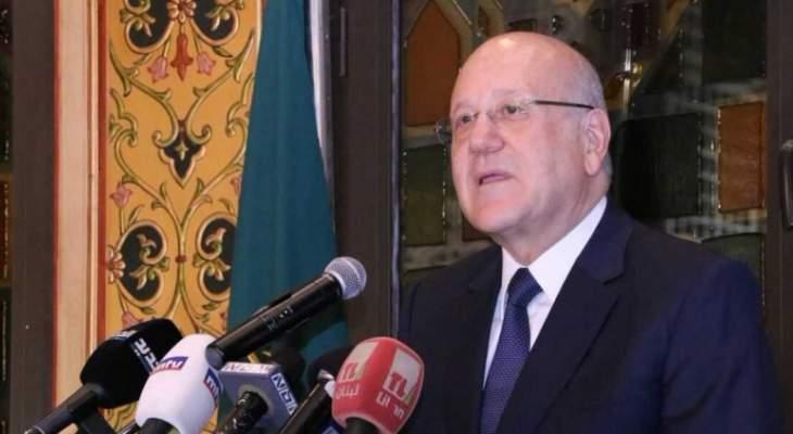 ميقاتي: ليتنافس الجميع بالانتخابات من أجل طرابلس لا عليها