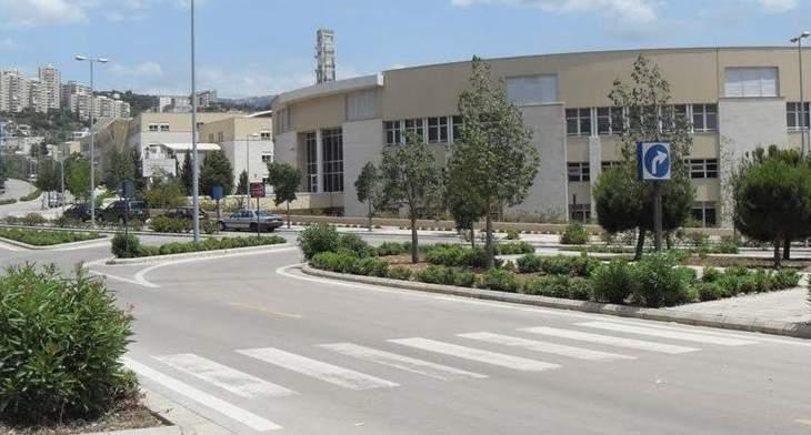 """رابطة أساتذة """"اللبنانية"""" تعلن وقف الاضراب مؤقتا بدءا من الخميس المقبل"""