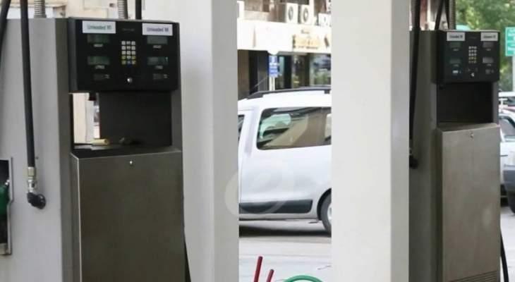 تراجع سعر صفيحة البنزين بنوعيه 100 ليرة وارتفاع المازوت 100ليرة