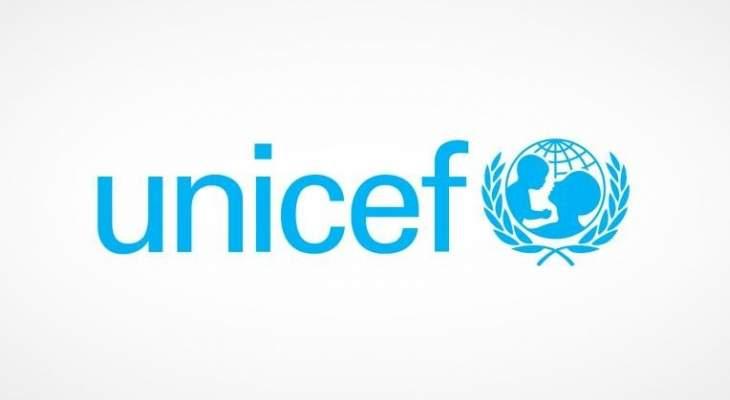 """""""اليونيسيف"""" تطلب من ميانمار تطبيق توصيات عنان بشأن الروهنغيا"""