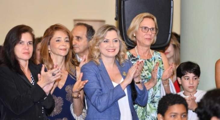 كلودين عون روكز من ريو دي جانيرو: المغتربون الأوائل جعلوا من حضورهم قيمة مضافة