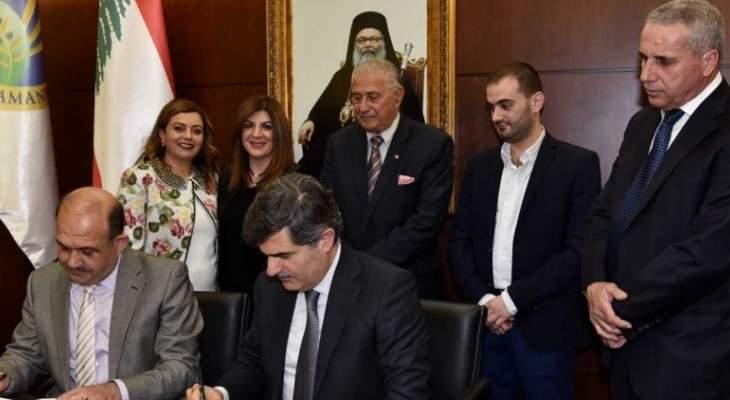 توقيع اتفاقية تعاون بين جامعة البلمند وبلدية قلحات