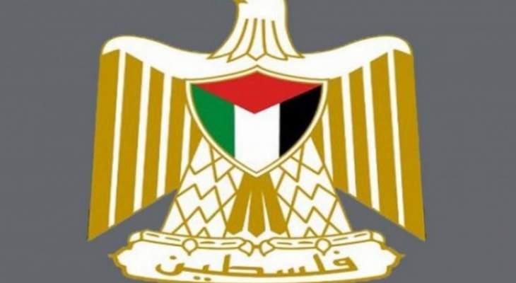 الرئاسة الفلسطينية: تصريحات نتانياهو تعبر عن استراتيجية إسرائيل الساعية لإدامة الإنقسام