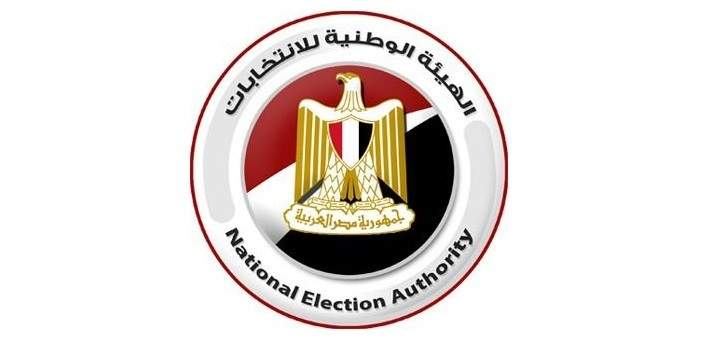 هيئة الانتخابات بمصر: التصويت باستفتاء التعديلات الدستورية يتم بشكل منتظم