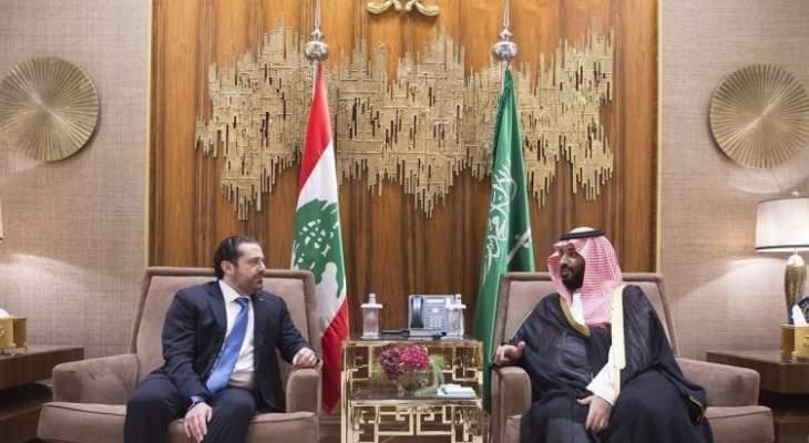 لا ربط بين زيارة الحريري الى الرياض والحكومة