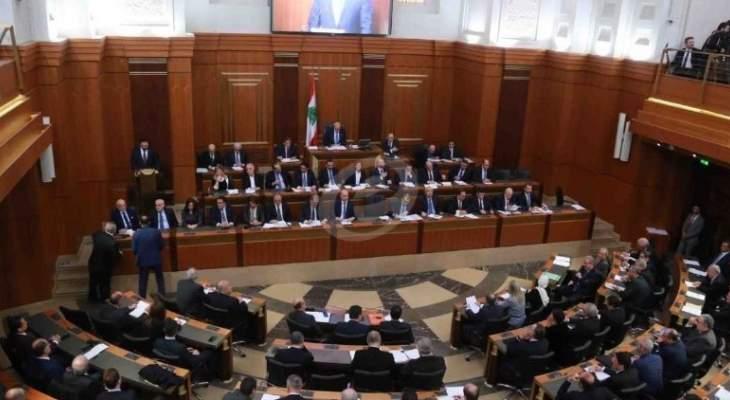 جدول أعمال الجلسة التشريعية يتضمن انتخاب المجلس الأعلى لمحاكمة الرؤساء