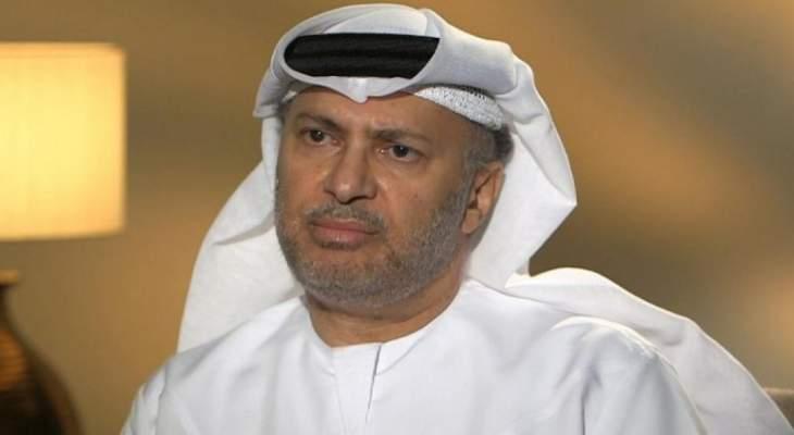 قرقاش: في تقديري فإن مقاطعة قطر مستمرة في عام 2019