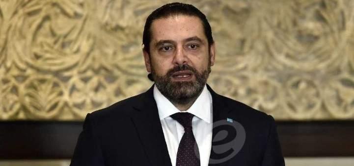 الحريري وصل الى بروكسيل للمشاركة في اعمال مؤتمر دعم مستقبل سوريا
