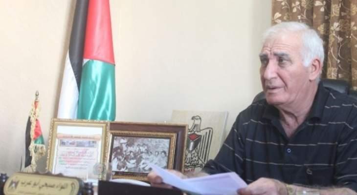 أبو عرب:تسرب المطلوبين من عين الحلوة يجري من دون علم القيادة الفلسطينية