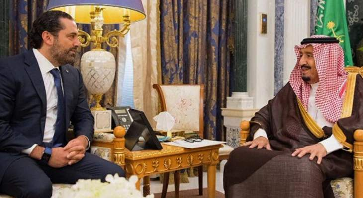 الحريري تلقى رسالتي تهنئة من ملك السعودية وولي عهده لمناسبة تشكيل الحكومة
