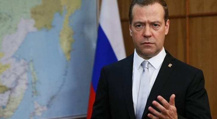 ميدفيديف يطالب بمعاقبة المسؤولين عن فشل اطلاق صاروخ الفضاء الروسي