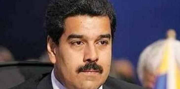 الرئيس الفنزويلي: أحب تركيا وتاريخها وثقافتها وشعبها