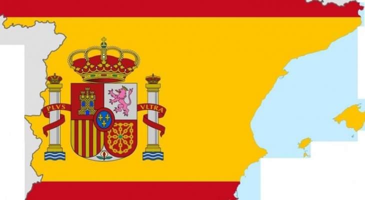 اخلاء برج يضم عدة سفارات في مدريد بعد انذار بوجود قنبلة