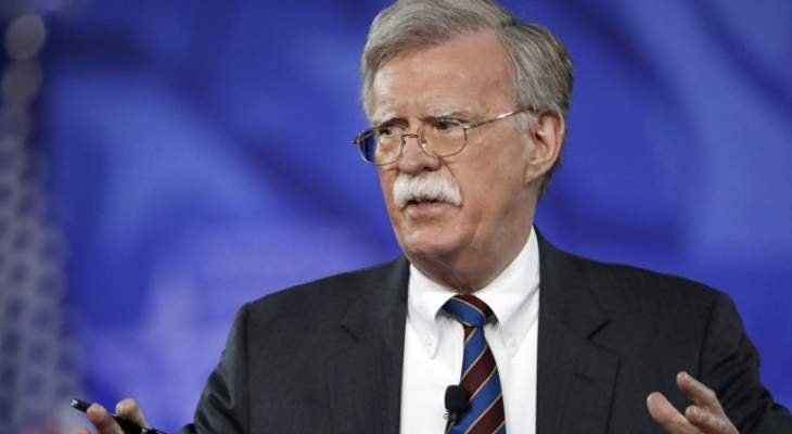 بولتون: واشنطن تفرض عقوبات جديدة على كوبا تشمل حظر السفر إليها على الأميركيين