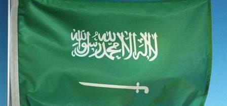 التحالف العربي: استهدفنا مواقع لإرهابيين يتعاونون مع الحويثيين