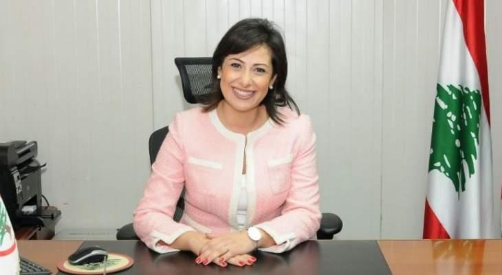 """الاخبار: الأمينة العامة للقوات """"المتسلطة"""" تُريد إقصاء ملحم الرياشي"""