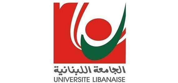 """رئيس رابطة الأساتذة المتفرغين بـ""""اللبنانية"""": سنواصل الإضراب لحين إقرار الموازنة"""