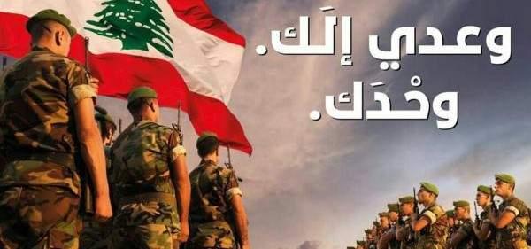 فجر الجرود... فجر الجيش... فجر لبنان