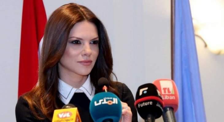 الصفدي: الأزمة التي يمر بها لبنان موجعة ولكنها غير مستعصية على الحل
