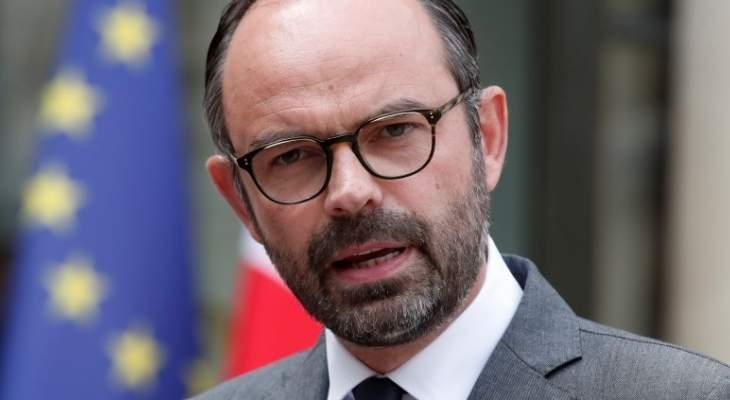 رئيس وزراء فرنسا يكشف عن استراتيجية جديدة لمواجهة المتطرفين الاسلاميين