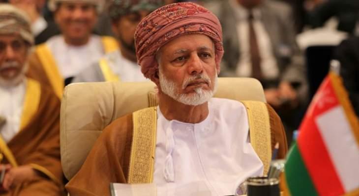وزير خارجية عمان: الزيارات الإسرائيلية هي الثالثة ولا نبيع ولا نشتري في القضية الفلسطينية