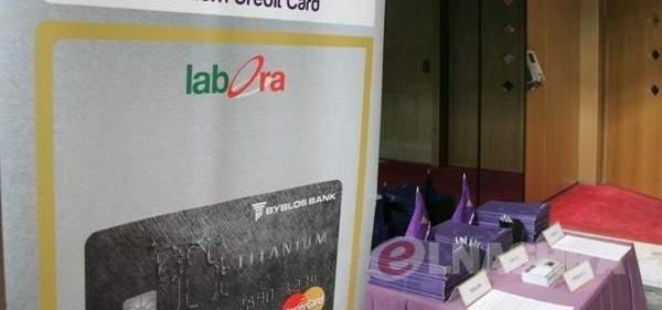 مؤسسة لابورا تعلن عن اطلاق اليانصيب الريعي الأوّل