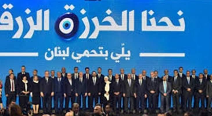 """""""المستقبل"""" يرشح """"فتحاويا"""" قديما بالبقاع الغربي ويفتح معركة شيعية في بيروت"""
