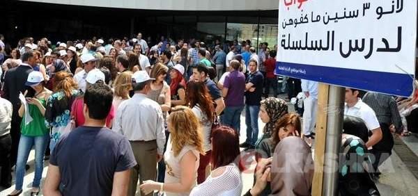 الهيئة الإدارية لرابطة موظفي الإدارة العامة: ماضون بالإضراب العام