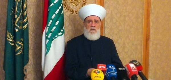 الاخبار: التهم القانونية ضد المفتي قباني تسقط وتحضير دعوى تشهير وإساءة سمعة