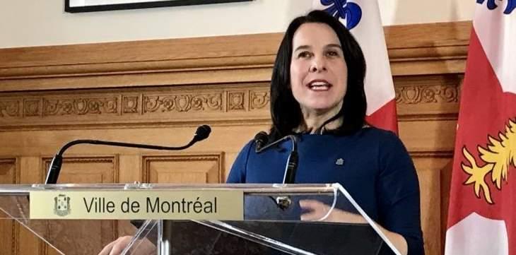 عمدة مدينة مونتريال تؤكد تعرضها للتهديد عبر وسائل التواصل الاجتماعي