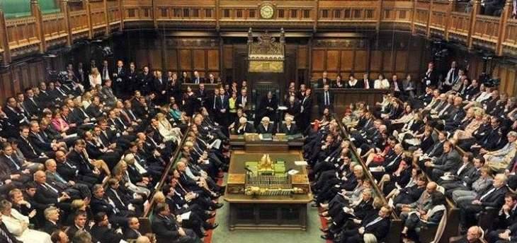 برلمان بريطانيا يصوت لمنع خروج بريطانيا من الاتحاد الأوروبي دون اتفاق في 12 نيسان