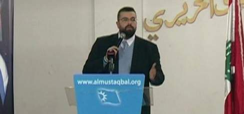 أحمد الحريري: البلد أمام فرصة حقيقية للنهوض ورئيس الحكومة هو المفتاح