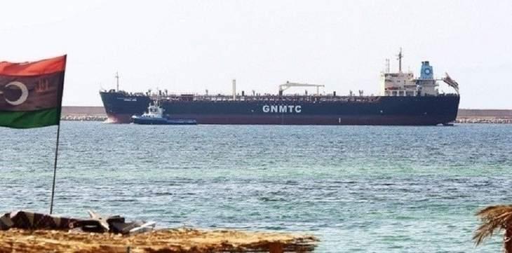 رئيس شركة الملاحة البحرية الإيرانية ينفي نبأ احتجاز سفينة في مصراتة الليبية