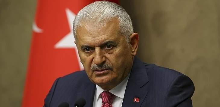 يلدريم: تركيا تتشارك مع الصين الأفكار حول القضايا الإقليمية والدولية