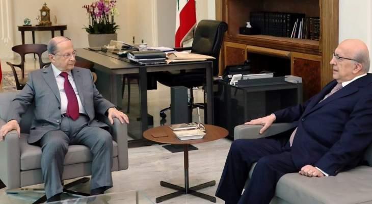 الرئيس عون التقى طربيه واطلع منه على الواقع المصرفي في البلاد بضوء التطورات الأخيرة