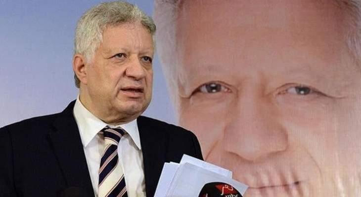 البرلماني المصري مرتضى منصور أعلن اعتزامه الترشح للإنتخابات الرئاسية