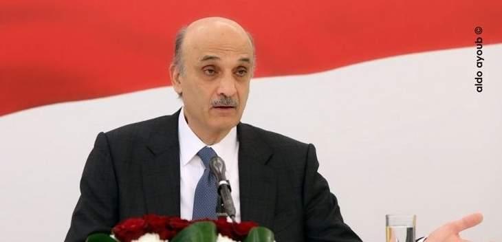 الجمهورية: القوات تلقت ضمانات من عون والحريري بأن حصتها محفوظة