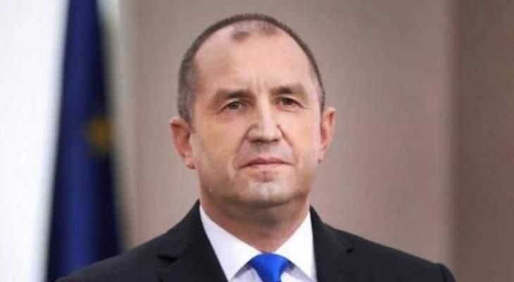 رئيس بلغاريا غادر بيروت مختتما زيارة رسمية استمرت يومين