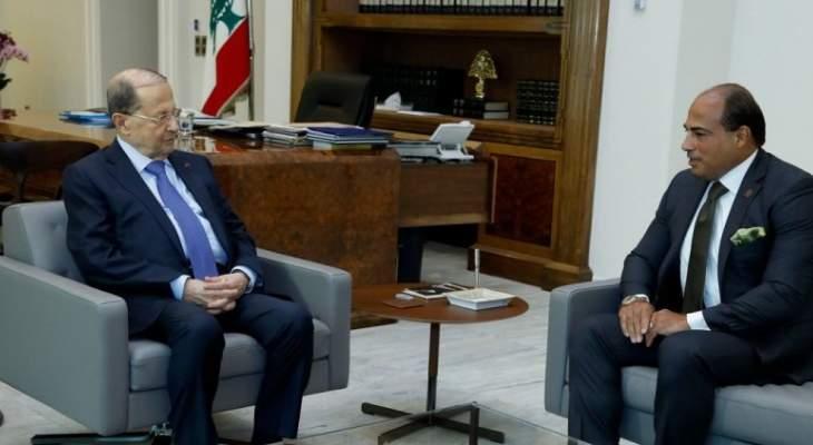 الرئيس عون استقبل سفير لبنان المعين لدى المغرب زياد عطالله