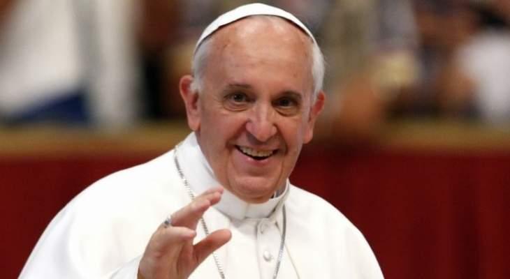 البابا فرنسيس: يجب تحقيق تحقيق التنمية الريفية عبر الصندوق الدولي للتنمية الزراعية