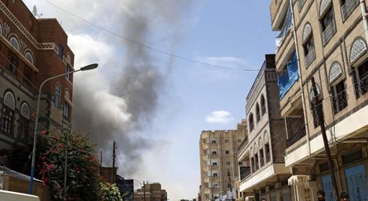 سبوتنيك: طيران التحالف العربي يقصف معسكرا في صنعاء
