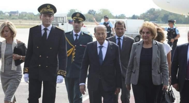 الرئيس عون اختتم زيارة رسمية الى ستراسبورغ وعاد الى بيروت