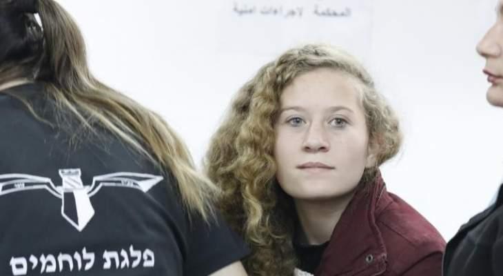 """عهد التميمي تواجه الغطرسة الصهيونية: """"ليقتلع الإحتلال"""""""
