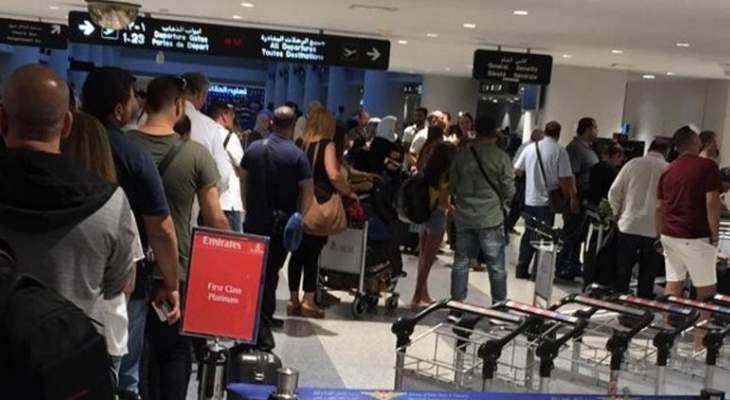 النشرة:ازمة ازدحام جديدة في المطار سببها تدقيق مكثف غير مبرر بالجوازات