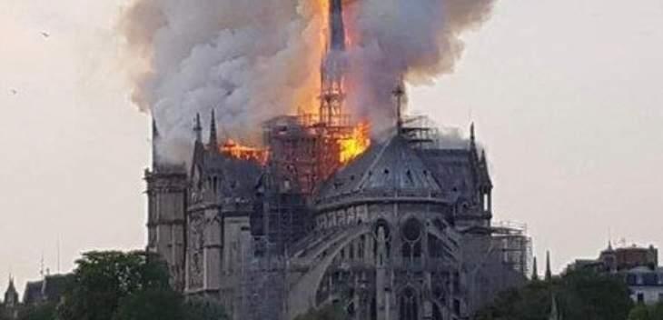 العربية: انهيار سقف كاتدرائية نوتردام بعد انهيار برجها بسبب النيران