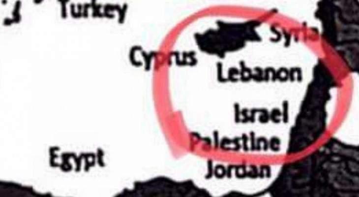 مرسوم في الجريدة الرسمية يعترف باسرائيل كدولة: هل أصبح التطبيع أمراً واقعاً؟
