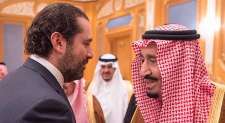 الحريري يشارك في استقبال الملك سلمان بالرياض عائدًا من المدينة المنورة