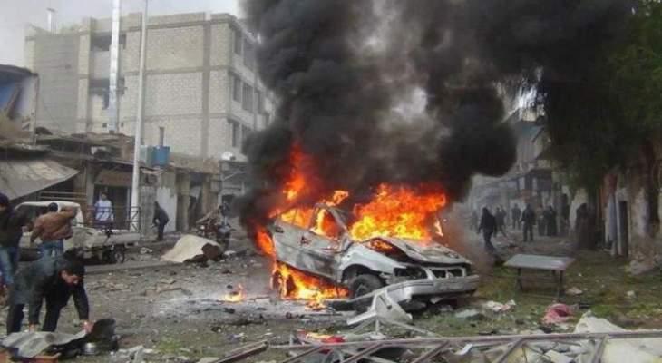 قتلى وجرحى في انفجار سيارة مفخخة غربي الأنبار