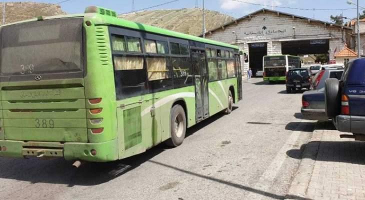 الامن العام: تأمين العودة الطوعية لـ955 نازحاسوريامن مناطق مختلفة بلبنان إلى الاراضي السورية