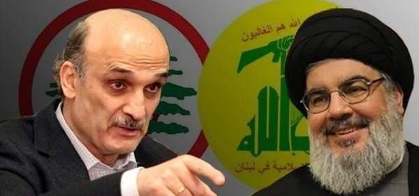 """رسائل """"القوات"""" إلى """"حزب الله"""": مهادنة وتودّد..."""